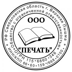 ООО_PS